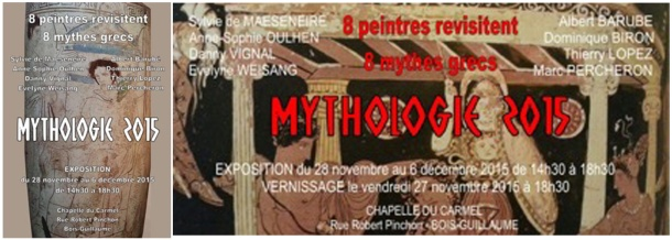 expo-mythologie-2015