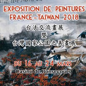 Exposition Peinture à Bonsecours(76) du 16 au 24 mars2018